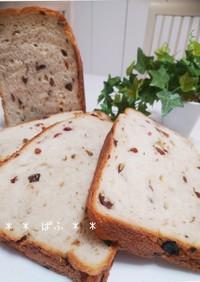 ホームベーカリーでラムレーズンの食パン