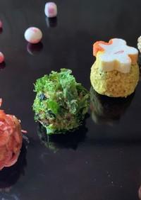 ポリクック簡単料理『乾物の味噌玉』キッズ