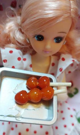 リカちゃんサイズ♡プチトマト飴ꕤ*.゚