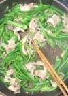 子供が食べたピーマンと豚肉の塩胡椒炒め
