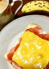 いちごジャム&チェダーチーズトースト