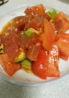 ★アボガドとまぐろとトマトのサラダ