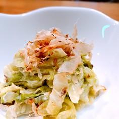 宗田節と春キャベツのコールスローサラダ