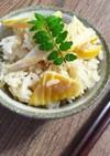 美容食 生姜たっぷり筍ごはん 旬を味わう