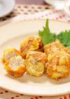 丸ごと梅干しの鶏つくね入り天ぷら☆