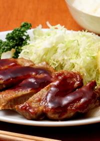 洋食☆簡単豪華☆関西風の柔らかトンテキ