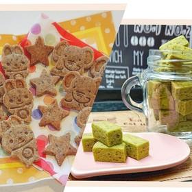 米粉の塩クッキー (きな粉/青汁粉末)