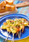 海老とパイナップルの簡単☆BBQ串焼き