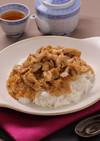 ボリューム満点!焼肉のたれで作る麻婆豚丼