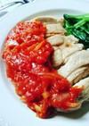 蒸し鶏のトマトオニオンソース