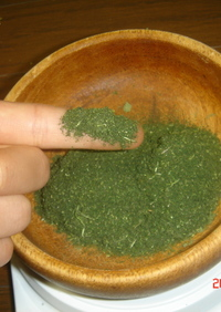自家製☆ヨモギ粉の作り方