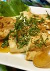 絹豆腐1丁美味しくマヨ醤油焼き大葉風味