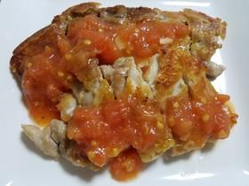 パリパリ鶏もも肉のトマトソースかけ
