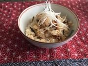 お鍋で炊く中華おこわの写真