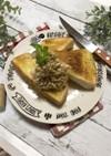 簡単☆レーズン塩麹入り大豆のフムス