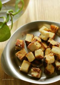 フライパンで♪高野豆腐のしっとりおやつ☆