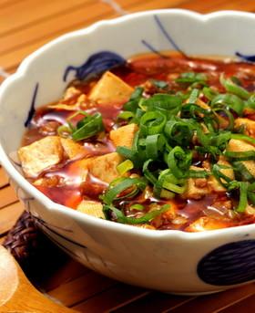 簡単♪お肉たっぷり四川風麻婆豆腐