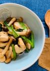 ササミと小松菜の中華丼