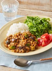 レンジで!大豆のお肉のなすキーマカレーの写真