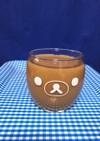 ○印みたいなコーヒー牛乳