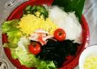 ワカメと夏野菜のサラダ