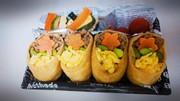 いなり寿司弁当の写真