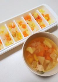 +離乳食♡電気圧力鍋でモグ2野菜スープ