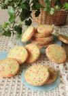 簡単可愛いカラフルアイスボックスクッキー