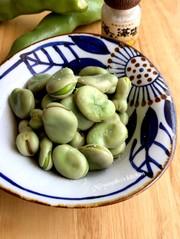 空豆の茹で方の写真