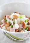 とら豆と新玉ねぎとハムのサラダ