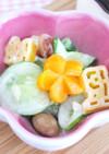 とら豆といろいろ野菜のマカロニサラダ