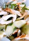 きゅうりとちくわの塩昆布マヨ(3分)