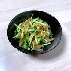 中華クラゲときゅうりの和え物