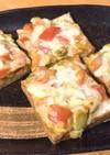 厚揚げのアボカドチーズ焼き