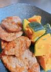 豚ヒレ肉の揚げ焼き蒸しかぼちゃ添え