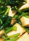 小松菜と絹厚揚げの一味醤油炒め