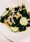 エノキの酢の物#10分#栄養#ダイエット