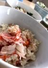 ホタテ缶とカニかまの炊き込みご飯