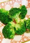 ブロッコリーの基本#レンジ#健康#栄養