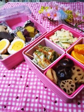 簡単☆大学芋風  シナモン風味