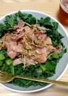 水菜とベーコンの主食サラダ