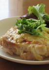 鶏もも肉の梅マヨネーズ焼き