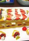 ♪楽しいこいのぼりケーキのデコレーション