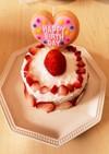 簡単♪食パンで1歳のバースデーケーキ