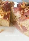 ナッツとグラノーラと林檎のパウンドケーキ