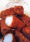 ねばりっこ(砂丘長芋)の肉巻フライ