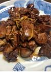 鶏レバーの甘辛しょうが煮 簡単