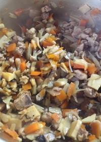 すし飯の具の作り方