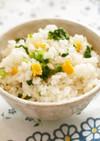 菜の花の混ぜご飯