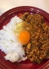 キーマカレー(玉ねぎ、トマト、鳥、牛肉)
